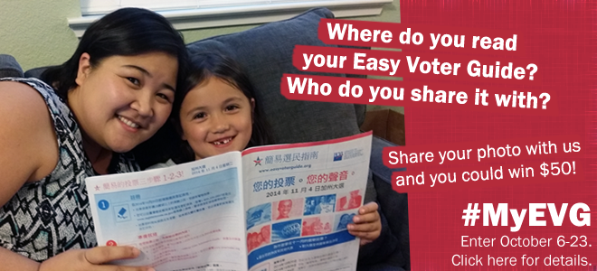 MyEVG photo contest, easy voter guide, elections, voting
